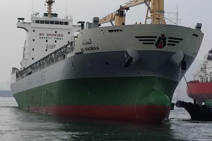 Prime Oceanic Shipping